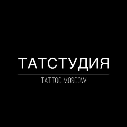 TATSTUDIO TATTOO MOSCOW