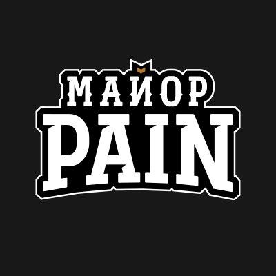 Майор PAIN