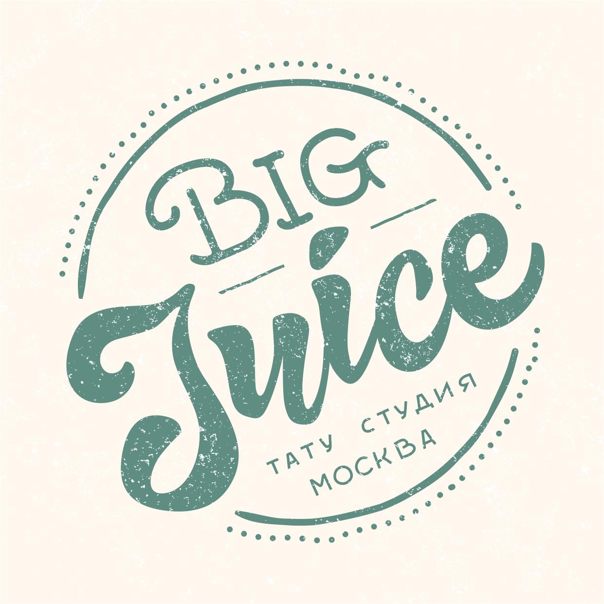BiG Juice